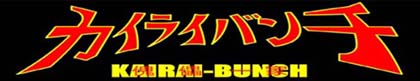 kairai-logo.jpg